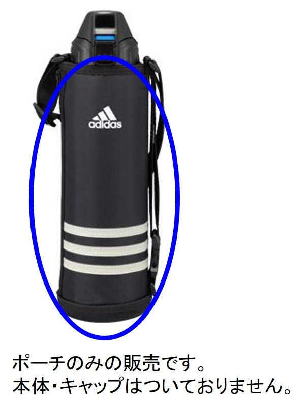 水筒ケース 水筒ポーチ 水筒カバー ボトルケース 売り出し ボトルカバー 定形外郵便対応可能 TIGER 部品コード:MMN1633 商品品番:MMN-H15-XKの販売です スピード対応 全国送料無料 タイガーポーチのみダイレクトボトル 水筒部品 サハラ ポーチ