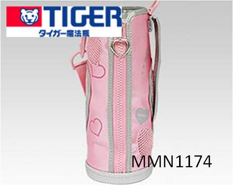 Useful Company Mmn1174 Tiger Tiger Thermos Stainless
