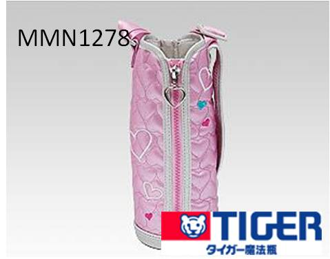 Useful Company The Height Of The Mmn1278 Tiger Tiger