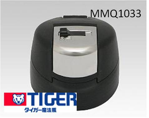 Useful Company Among Mmq1033 Tiger Tiger Corp Stainless
