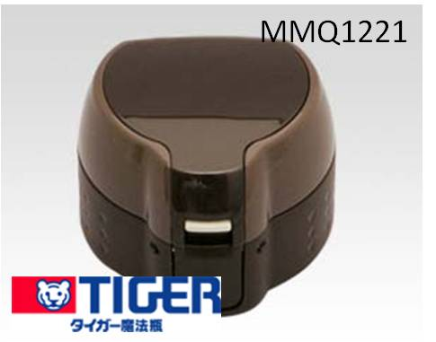 Useful Company Lid Gasket Not Mmq1221 Tiger Tiger Thermos