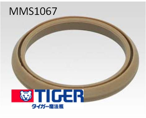 Useful Company Mms1067 Tiger Tiger Thermos Stainless