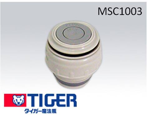 Useful Company: Stopper completion LG out of MSC1003 TIGER