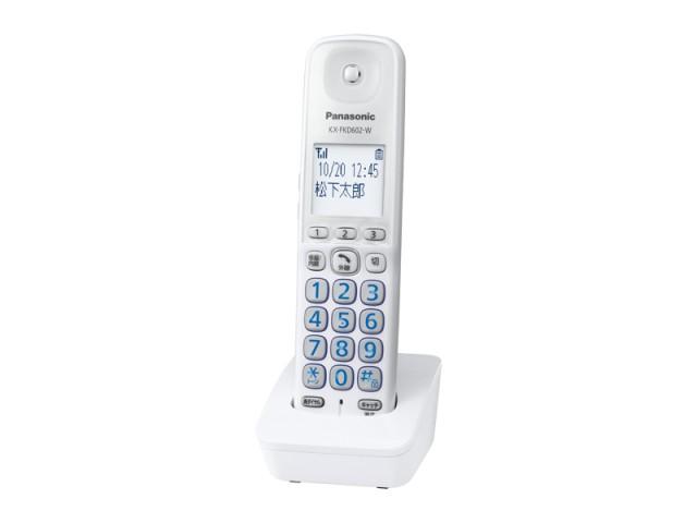 ☆パナソニック(Panasonic)☆ デジタルコードレス電話機/ファクス用 増設子機(かんたん子機)ホワイト部品コード:KX-FKD602-W 純正部品 消耗品