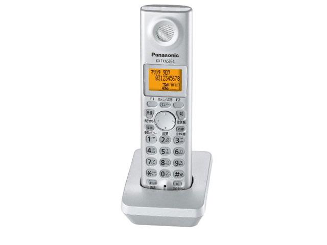 ☆パナソニック(Panasonic)☆ デジタルコードレス電話機/ファクス用 増設子機(シルバー)部品コード:KX-FKN526-S 純正部品 消耗品