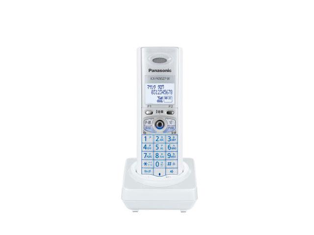 ☆パナソニック(Panasonic)☆ デジタルコードレス電話機/ファクス用 増設子機(ホワイト)部品コード:KX-FKN527-W 純正部品 消耗品