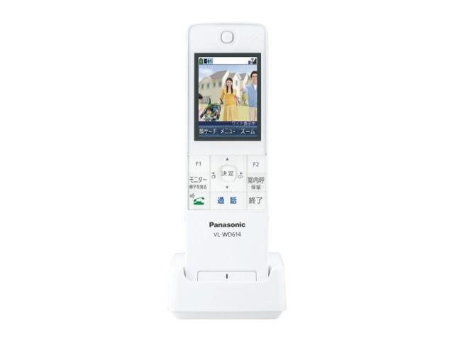 ☆パナソニック(Panasonic)☆ テレビドアホン用 ワイヤレスモニター子機部品コード:VL-WD614 純正部品 消耗品