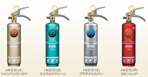 useful company | rakuten global market: ◆ residential fire