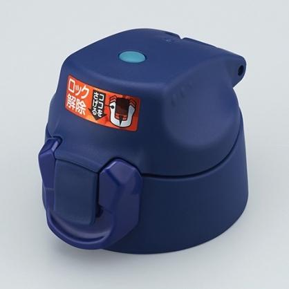 水筒 キャップ せん 栓 蓋 交換部品 定形外郵便対応可能 サーモス THERMOS お金を節約 800F 飲み口真空断熱スポーツボトル 部品コード:4562344356800 2020モデル 1000F ネイビーピンク キャップユニット ふた FFF-500F