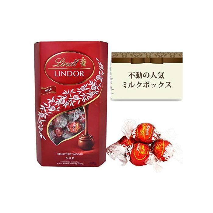 リンツ リンドール トリュフ ミルク 600g ×2箱 コストコ チョコレート イタリア