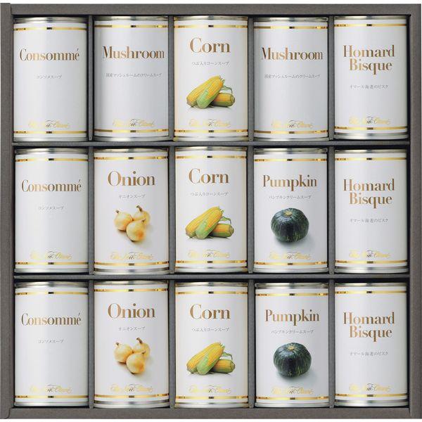 ホテルニューオータニ スープ缶詰セット AOR-100 【内祝 お返し お礼 ごあいさつ ご挨拶引き出物 ギフト プレゼントなどに】