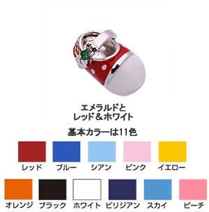 【送料無料】 Baby Shoe Dot Color 【刻印可】ベルト&リボンタイプ KW-708D