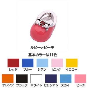 【送料無料】 Baby's Shoe Color 【刻印可】リボンタイプ KW-705