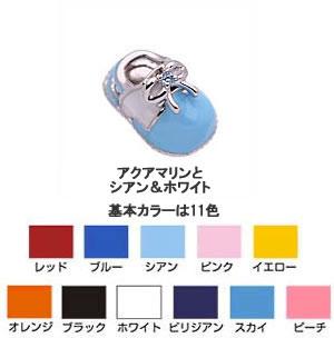 【送料無料】 Baby's Shoe Combi Color 【刻印可】靴紐タイプ KW-706