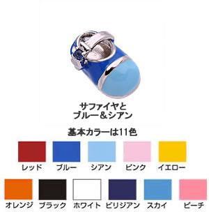 【送料無料】 Baby's Shoe Combi Color【刻印可】ベルト&リボンタイプ KW-708