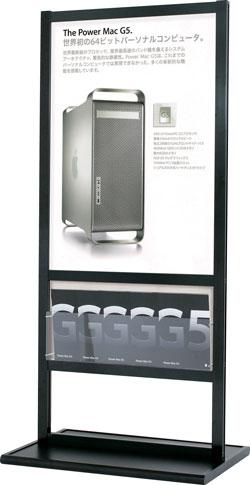 リーフレットサインスタンド SPX-856B(ブラック)