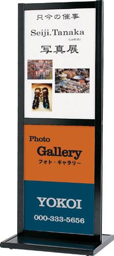 スライドポスタースタンドSPX-822B ブラック