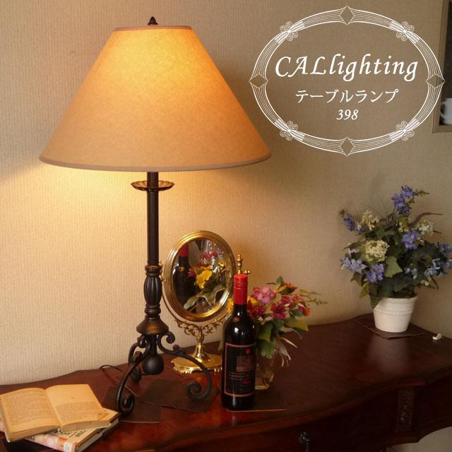 テーブルランプ テーブルライト ランプ ライト テーブル アンティーク アンティーク調 アイアン 黒 ブラック おしゃれ ベッドサイド ベッド 高級 寝室 リビング デスク クラシック テイスト モダン LED シェード シェードランプ スタンドライト 照明 間接照明 398