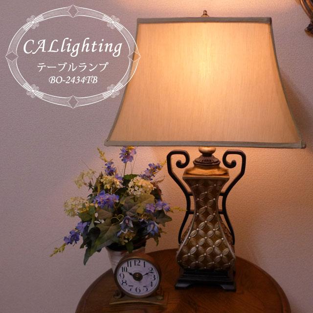 テーブルランプ テーブルライト ランプ ライト テーブル アンティーク アンティーク調 おしゃれ ベッドサイド ベッドランプ ベッド 高級 寝室 リビング デスク クラシック テイスト モダン LED シェード シェードランプ スタンドライト 照明 間接照明 BO-2434TB CAL lighting