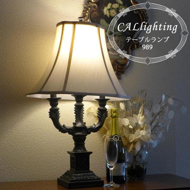 テーブルランプ テーブルライト 黒 ブラック 燭台 キャンドル ランプ ライト テーブル アンティーク アンティーク調 おしゃれ ベッドサイド ベッド 高級 寝室 リビング デスク クラシック テイスト モダン LED シェード シェードランプ 照明 間接照明 989 CAL lighting