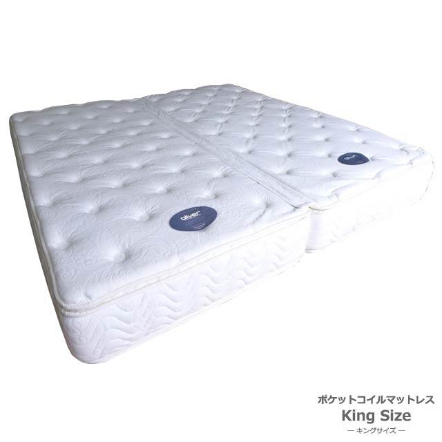 ベッド同時注文で送料無料 ベッド同時注文専用 安全 アウトレット 輸入家具 お得セット マットレス Top STYLUTION キング Pillow
