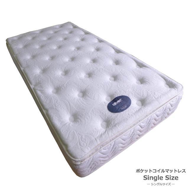 リバーシブルで使用可能 単品購入専用 アウトレット 輸入家具 シングル Top マットレス Pillow 贈答 上等