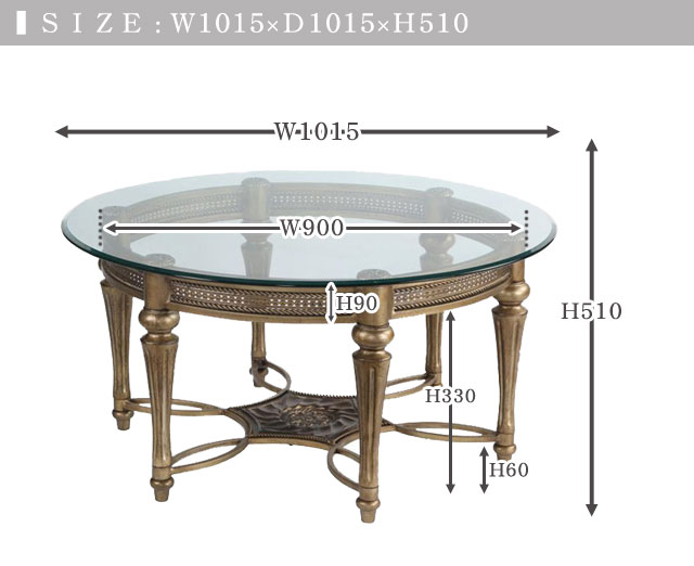 Usfurniture Low Table Glass Center Table Round Table Maru Circle