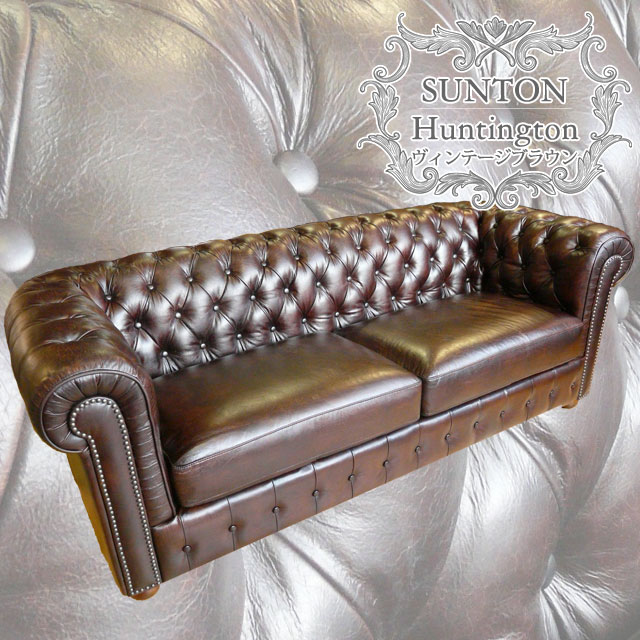 Western furniture outlet chesterfield tack cast leather seat sofa  Huntington501 3 people