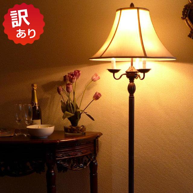 輸入家具 アウトレット アメリカ アンティーク風 ブランド 家具 休み 新発売 訳あり品 - 傾きあり アンティーク ランプ 4灯 ライト スタンドライト ベッドランプ クラシック シェード テイスト おしゃれ スタンドランプ フロアライト LED フロアスタンドライト CAL lighting 581-6WY フロアランプ 照明 アンティーク調