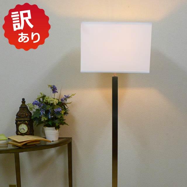 【 キズあり - 訳あり品 】 メタル スタンドライト シルバー モダン フロアライト スタンドランプ アンティーク ランプ ライト フロアランプ フロアスタンドライト おしゃれ ベッドランプ ベッドサイド 高級 ベッド 寝室 クラシック LED シェード 照明 LA-8028FL-1-BS