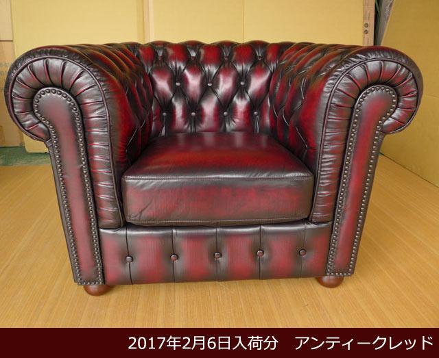 Usfurniture Take One Chesterfield Sofa