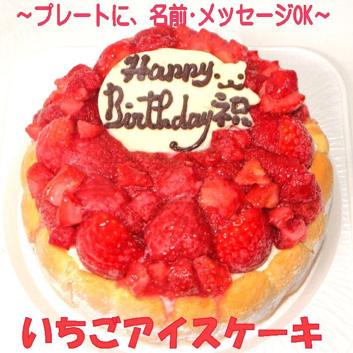 Brilliant Ushagisan Short Popular Strawberry Cake Cake Popularity Sweets Funny Birthday Cards Online Eattedamsfinfo