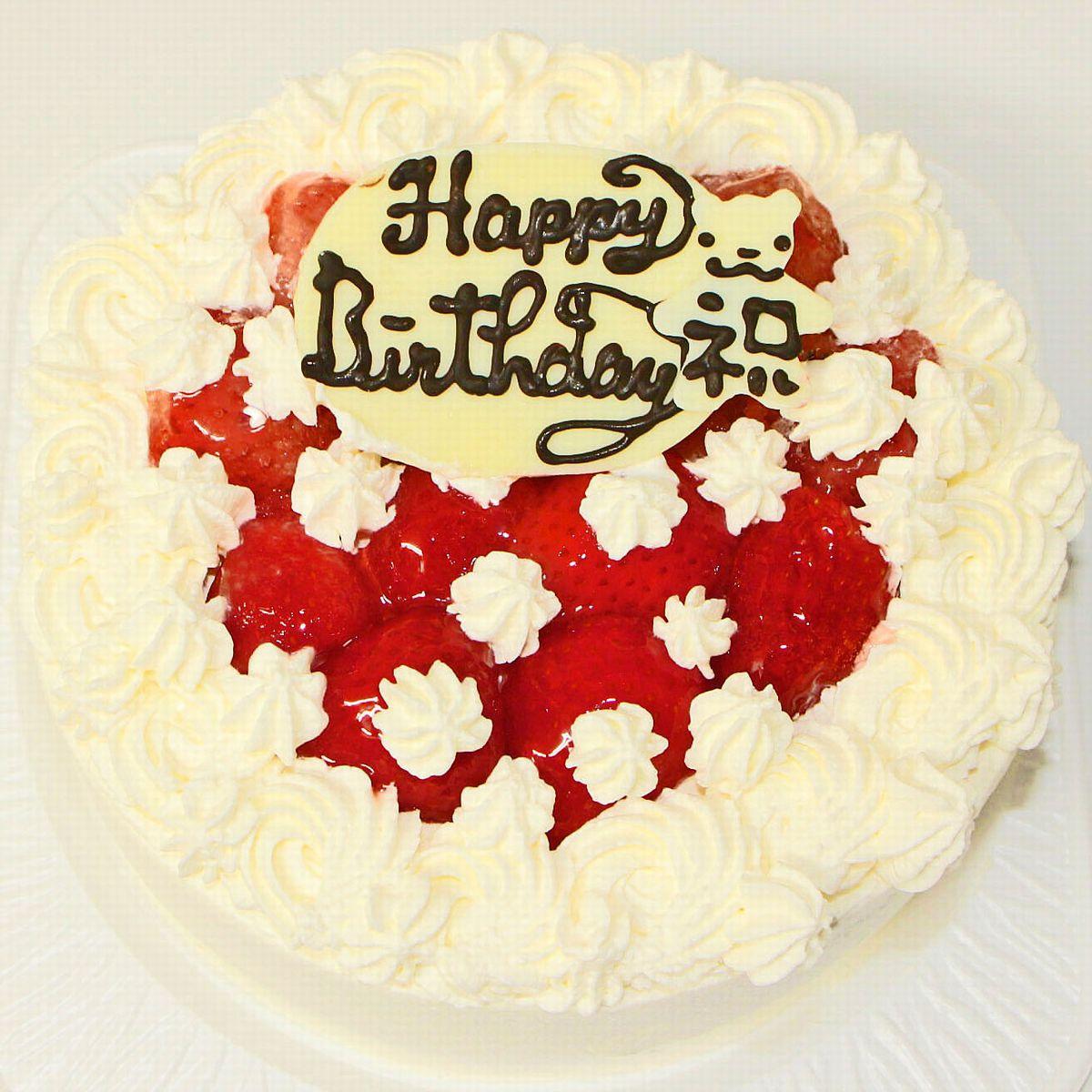 いちご生クリームケーキ7号 送料込み いちごケーキ 誕生日 バースデー デコレーション 甘さ控えめ パーティー ギフト メッセージプレート 大きいサイズ