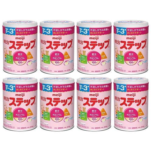 明治ステップ 800g×8缶パック 粉ミルク