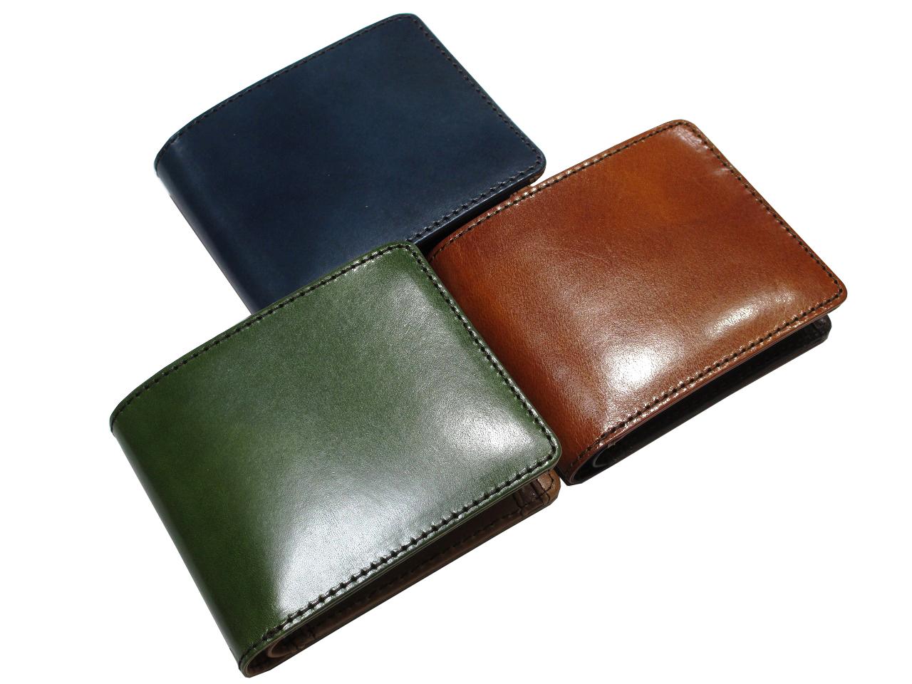 青木鞄 GALLERIA Laccato ガレリア・ラッカート メンズ 二つ折り財布(BOX型小銭入れあり) 2133 AOKI