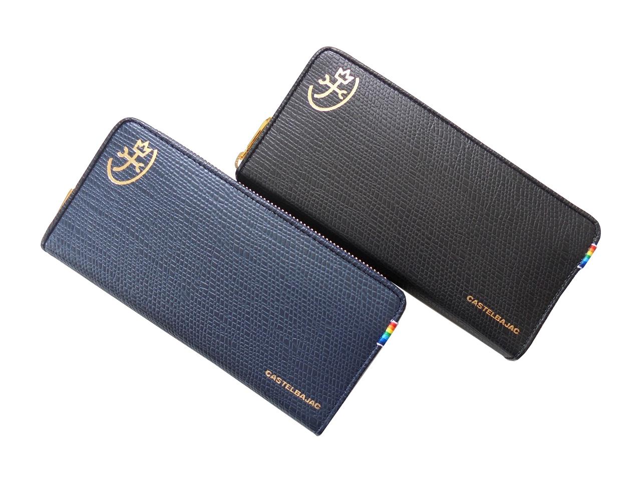 CASTELBAJAC 送料無料 新品 保証 カステルバジャック レインボー メンズ 長財布 ラウンドファスナー 079615