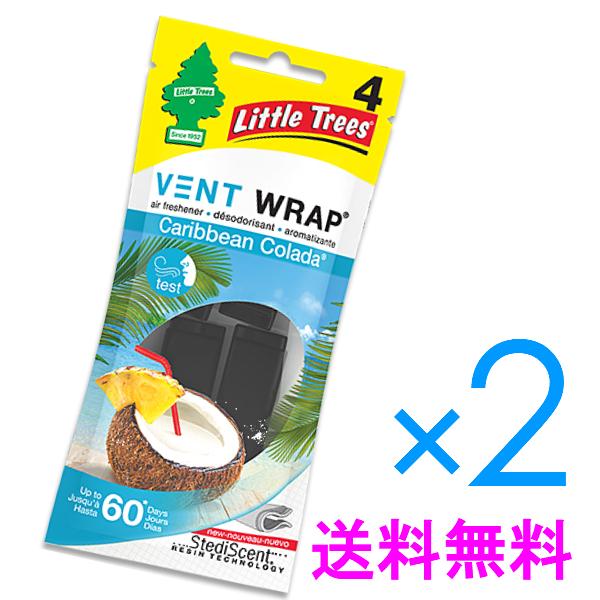代引き不可 欧米で大人気のカーエアコン用エアフレ リトルツリー Little Tree ヴェントラップ 新提案 即納送料無料! VENT 送料無料 WRAP カリビアンコラーダ 1パック×2