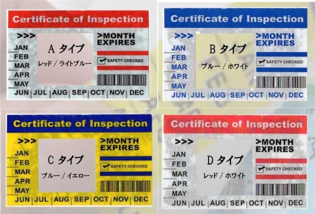 Usstylemart Rakuten Global Market Certificate Of Inspection