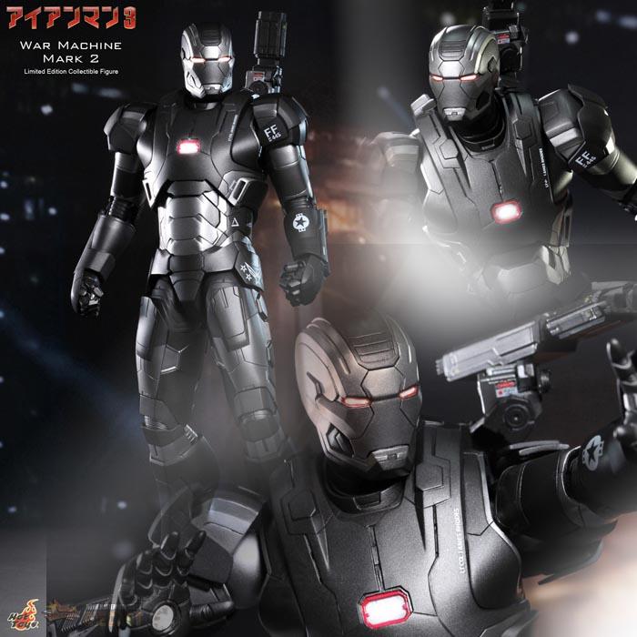 ダイキャスト 1/6スケールフィギュア ウォーマシン・マーク2【ムービー・マスターピース DIECASTアイアンマン3】ホットトイズ社製/Movie Masterpiece Diecast - Iron Man 3 - 1/6War Machine Mark 2