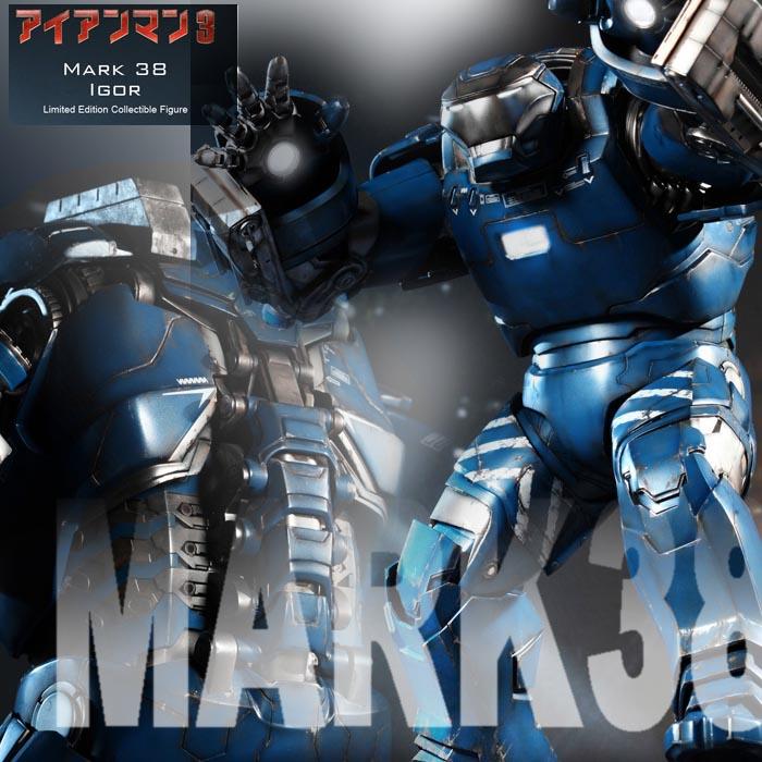 アイアンマン 1/6スケールフィギュア【ムービー・マスターピース】『アイアンマン3』 アイアンマン・マーク38(イゴール) ホットトイズ社製【カード分割】