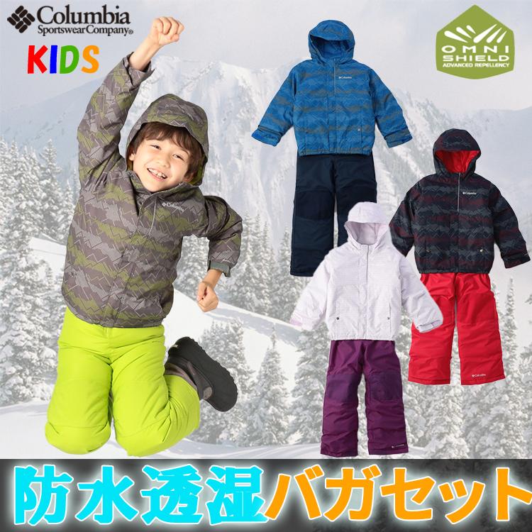 【新生活応援SALE】子供用スキーウェア上下セット コロンビア バガセット【110-120cm】/ Columbia - Buga Set【ベビー・キッズ】
