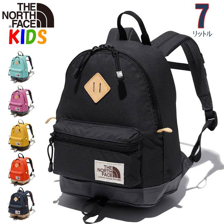 【Xmas価格】ノースフェイス キッズ バークレーミニ 【7L】North Face 【2019-2020】【バッグ】【キャンプ】【バックパック】【リュック】【子供用】【ジュニアサイズ】【EQP】