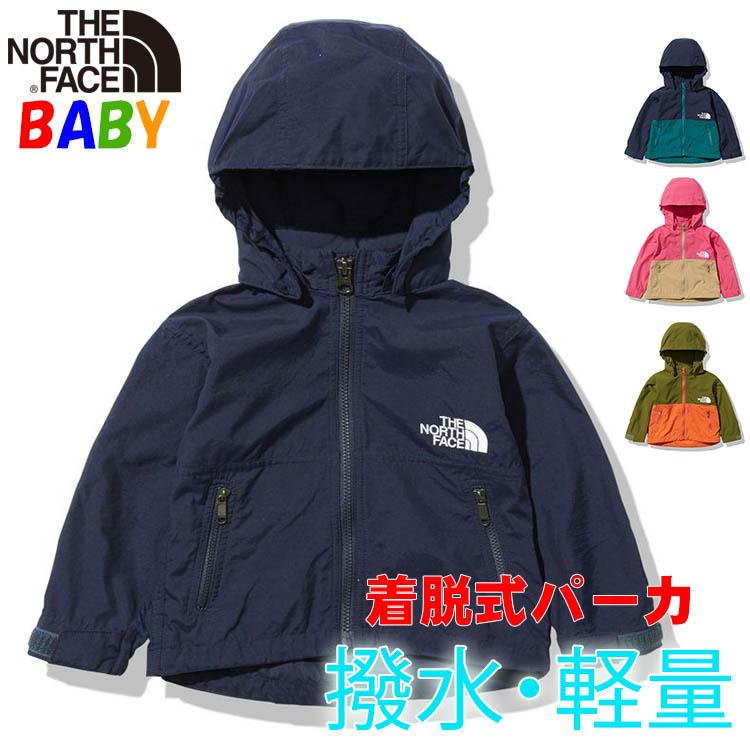新着 ノースフェイス ベビー子供用 コンパクトジャケット【80-90cm】North Face【2020SS】 Compact Jacket【軽量アウター】