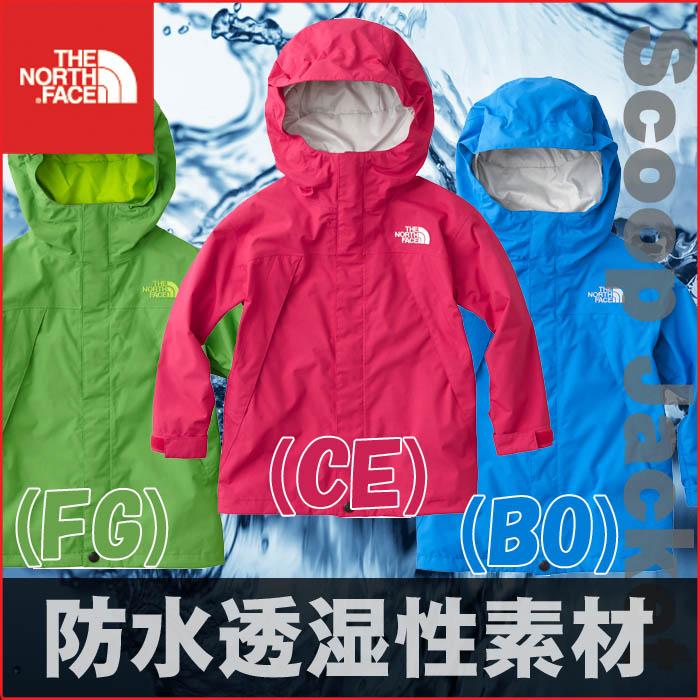 【SALE】ノースフェイス キッズ スクープジャケット【防水透湿】【100-150cm】/North Face Scoop Jacket【アパレル/ベビー・キッズ】【カード分割】