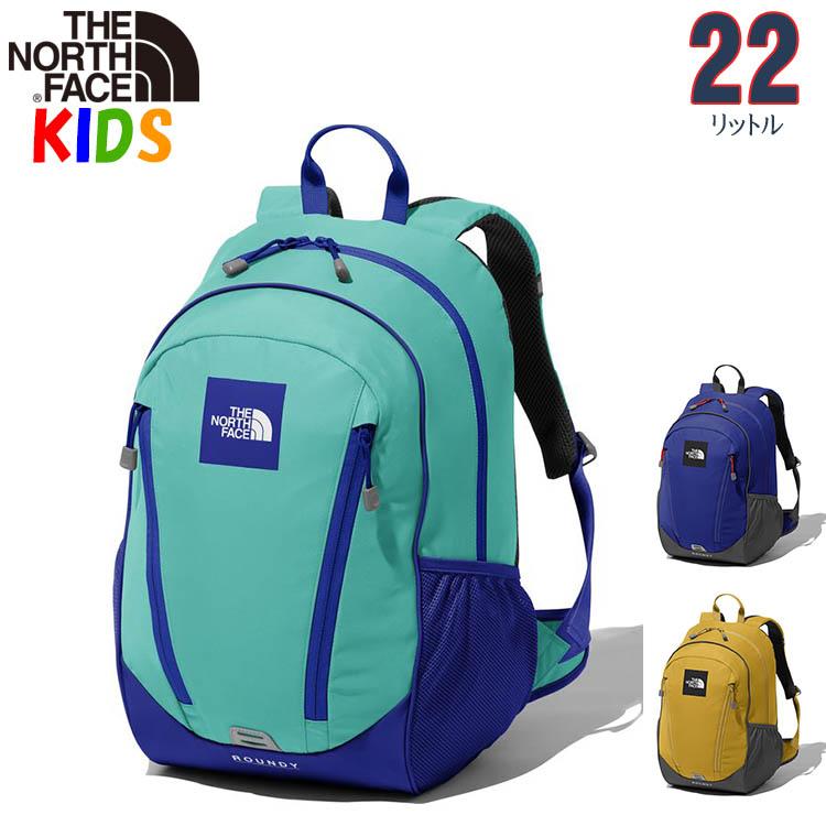 キャンプ バックパック 【22L】North Face リュック #NMJ71801【バッグ ノースフェイス 子供 ラウンディ ジュニアサイズ】 送料込価格 キッズ 今日はポイントUPの日 リュック