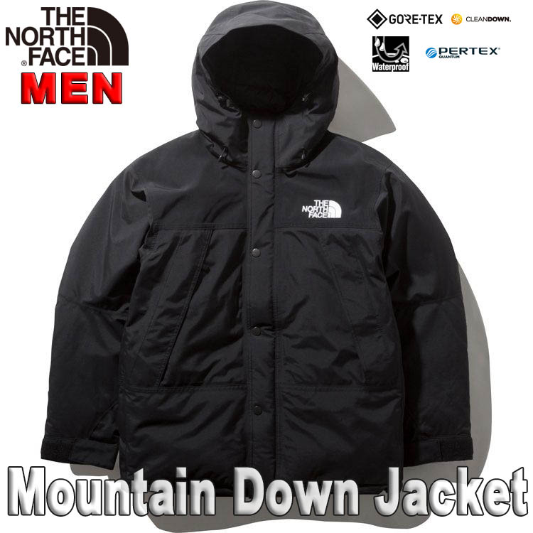1人1点限り ノースフェイス メンズ マウンテンダウンジャケット【XS-XL】North Face Mountain Down Jacket【防水・マウンテンパーカー・アウター・防寒・長袖・無地・アウトドア・登山・雨具・レインコート】