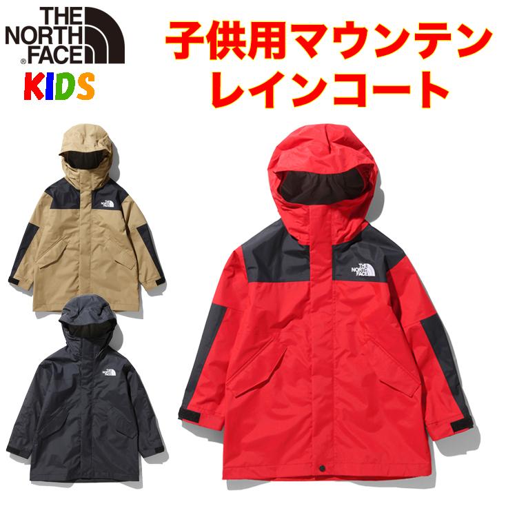 ノースフェイス キッズ マウンテンレインコート North Face Kids Mountain Rain Coat【100-150cm】【子供用軽量防水コート 防水透湿】