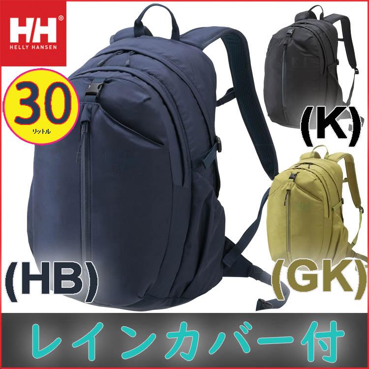 ヘリーハンセン リュック スカルティンパック 【30L】 HELLY HANSEN 【通勤通学】【バッグ】【キャンプ】【バックパック】【EQP】