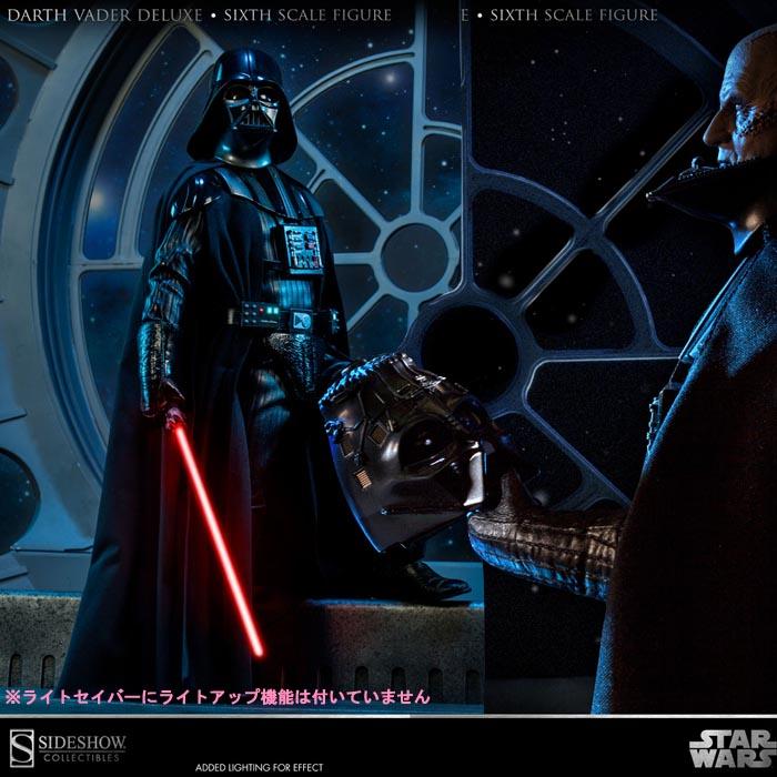 【アウトレットSALE】サイドショー社製 『スターウォーズ』 1/6スケールフィギュア 【ロード・オブ・シス】ダース・ベイダー(ジェダイの帰還)/Star Wars - 1/6Darth Vader (Return of the Jedi)【お買い物マラソンSALE】