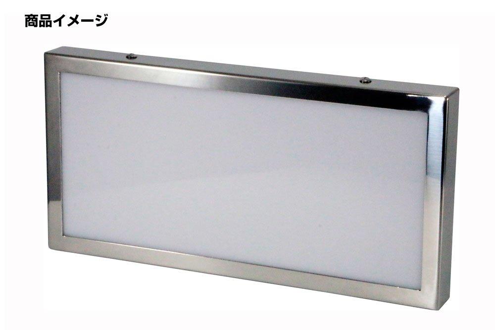 スリムナンバーアンドン大型/白 ユニットレスタイプ